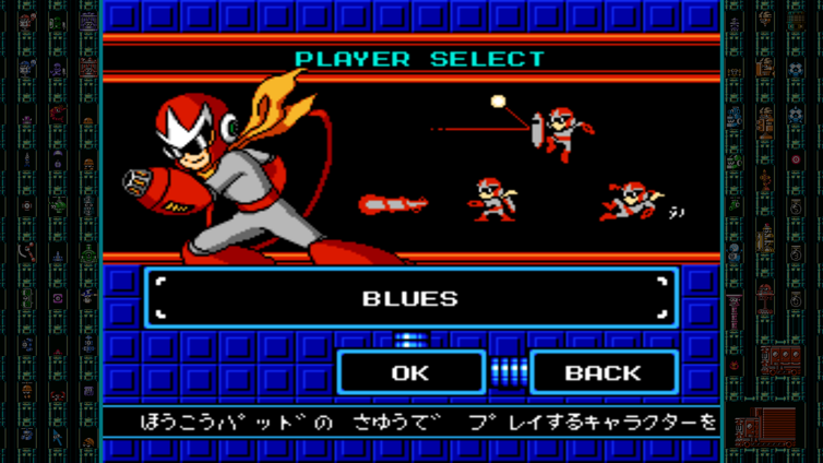 Mega Man 10 Screenshot 3