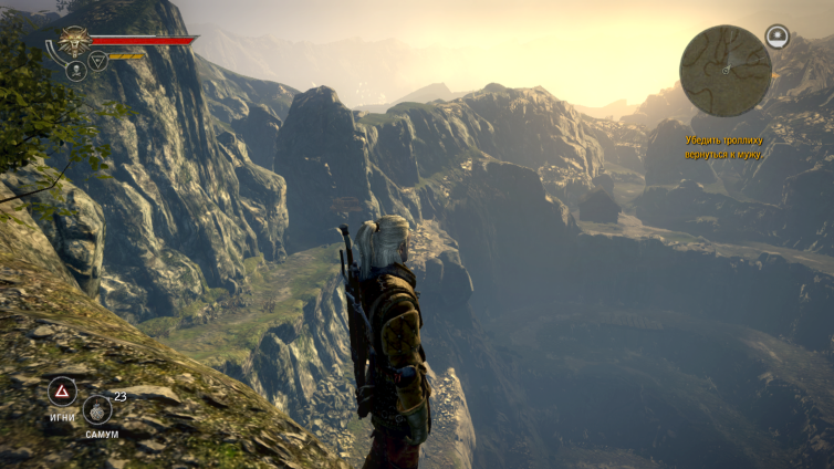The Witcher 2: Assassins of Kings (EU) Screenshot 3