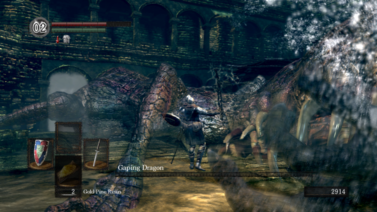 Dark Souls Screenshot 1