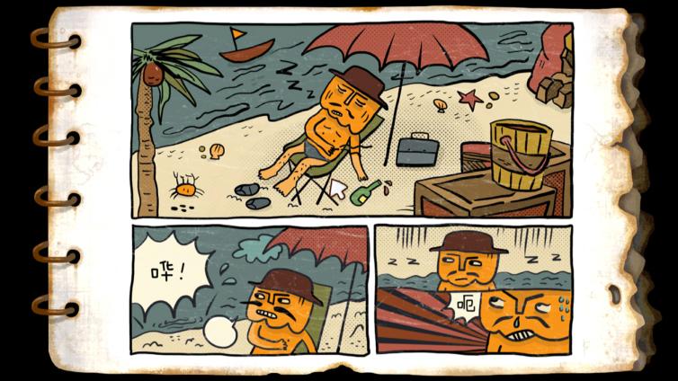 Mr. Pumpkin Adventure (CN) Screenshot 1