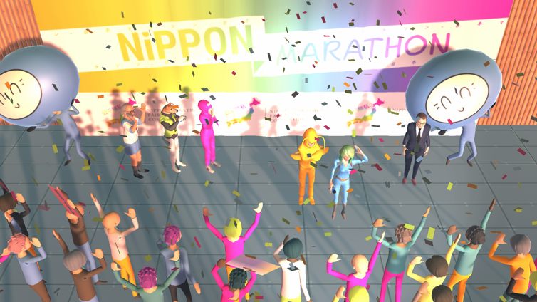 Nippon Marathon Screenshot 4