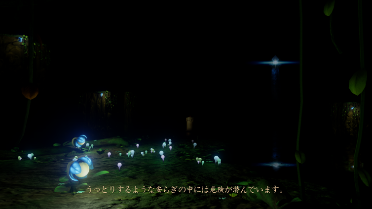 Candleman Screenshot 4