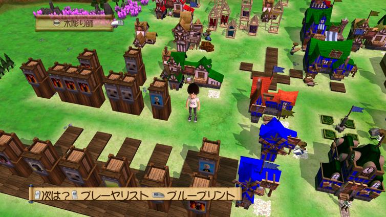 A Kingdom for Keflings Screenshot 1