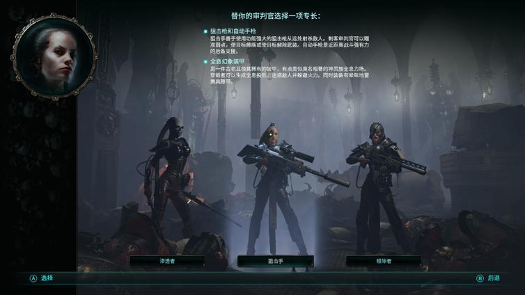 Warhammer 40,000: Inquisitor – Martyr Screenshot 2
