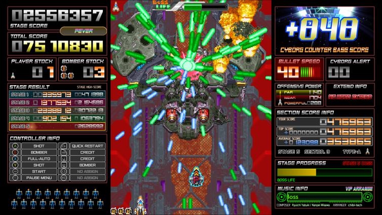 Dangun Feveron Screenshot 2